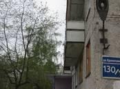 Квартиры,  Новосибирская область Новосибирск, цена 2 165 000 рублей, Фото