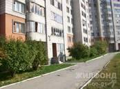 Квартиры,  Новосибирская область Бердск, цена 2 200 000 рублей, Фото