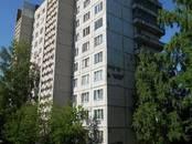 Квартиры,  Новосибирская область Новосибирск, цена 2 222 000 рублей, Фото