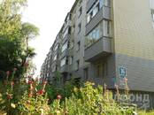 Квартиры,  Новосибирская область Новосибирск, цена 2 260 000 рублей, Фото