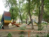 Квартиры,  Новосибирская область Новосибирск, цена 1 185 000 рублей, Фото