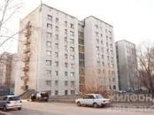 Квартиры,  Новосибирская область Новосибирск, цена 780 000 рублей, Фото