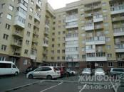Квартиры,  Новосибирская область Обь, цена 1 750 000 рублей, Фото