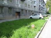 Квартиры,  Новосибирская область Новосибирск, цена 800 000 рублей, Фото