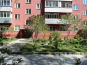 Квартиры,  Новосибирская область Новосибирск, цена 530 000 рублей, Фото