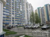 Квартиры,  Новосибирская область Новосибирск, цена 3 285 000 рублей, Фото
