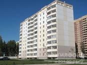 Квартиры,  Новосибирская область Новосибирск, цена 2 840 000 рублей, Фото