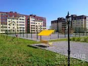 Квартиры,  Новосибирская область Новосибирск, цена 2 060 000 рублей, Фото