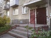 Квартиры,  Новосибирская область Новосибирск, цена 2 445 000 рублей, Фото