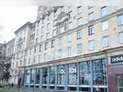 Другое,  Санкт-Петербург Московская, цена 875 700 рублей/мес., Фото
