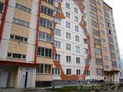 Квартиры,  Новосибирская область Новосибирск, цена 1 420 000 рублей, Фото