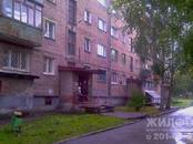Квартиры,  Новосибирская область Новосибирск, цена 635 000 рублей, Фото