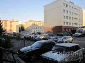 Квартиры,  Новосибирская область Новосибирск, цена 1 049 000 рублей, Фото