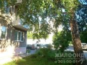 Квартиры,  Новосибирская область Новосибирск, цена 2 930 000 рублей, Фото