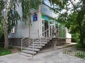 Квартиры,  Новосибирская область Новосибирск, цена 3 170 000 рублей, Фото
