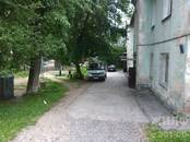 Квартиры,  Новосибирская область Новосибирск, цена 980 000 рублей, Фото