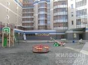 Квартиры,  Новосибирская область Новосибирск, цена 5 577 000 рублей, Фото