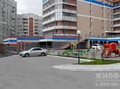 Квартиры,  Новосибирская область Новосибирск, цена 7 062 000 рублей, Фото