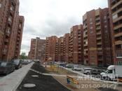 Квартиры,  Новосибирская область Новосибирск, цена 1 595 000 рублей, Фото