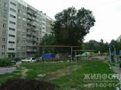 Квартиры,  Новосибирская область Новосибирск, цена 1 489 000 рублей, Фото