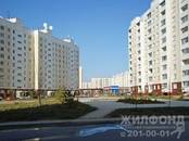 Квартиры,  Новосибирская область Новосибирск, цена 1 795 000 рублей, Фото