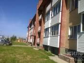 Квартиры,  Новосибирская область Обь, цена 1 850 000 рублей, Фото