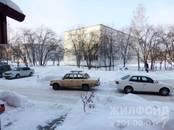 Квартиры,  Новосибирская область Бердск, цена 2 150 000 рублей, Фото