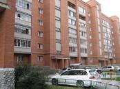 Квартиры,  Новосибирская область Бердск, цена 4 800 000 рублей, Фото