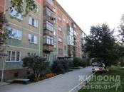 Квартиры,  Новосибирская область Искитим, цена 1 650 000 рублей, Фото