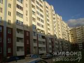 Квартиры,  Новосибирская область Новосибирск, цена 3 600 000 рублей, Фото