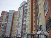 Квартиры,  Новосибирская область Новосибирск, цена 3 965 000 рублей, Фото