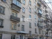 Квартиры,  Москва Автозаводская, цена 3 200 000 рублей, Фото