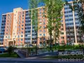 Квартиры,  Новосибирская область Новосибирск, цена 1 510 000 рублей, Фото