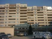 Квартиры,  Новосибирская область Бердск, цена 2 379 000 рублей, Фото
