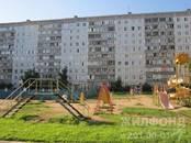 Квартиры,  Новосибирская область Новосибирск, цена 2 649 000 рублей, Фото