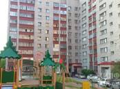 Квартиры,  Новосибирская область Новосибирск, цена 3 749 000 рублей, Фото