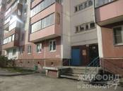 Квартиры,  Новосибирская область Новосибирск, цена 2 170 000 рублей, Фото