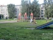 Квартиры,  Новосибирская область Новосибирск, цена 1 715 000 рублей, Фото