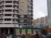 Квартиры,  Московская область Раменский район, цена 1 590 000 рублей, Фото