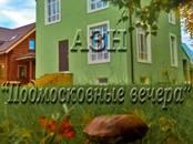 Дачи и огороды,  Московская область Новорижское ш., цена 10 900 000 рублей, Фото