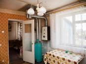 Дома, хозяйства,  Московская область Чеховский район, цена 3 150 000 рублей, Фото
