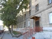 Квартиры,  Новосибирская область Новосибирск, цена 765 000 рублей, Фото