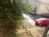 Квартиры,  Краснодарский край Новороссийск, цена 1 750 000 рублей, Фото