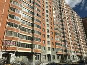 Квартиры,  Москва Ул. Скобелевская, цена 3 950 000 рублей, Фото