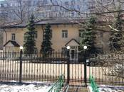 Здания и комплексы,  Москва Таганская, цена 158 999 694 рублей, Фото