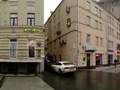 Офисы,  Москва Маяковская, цена 250 000 рублей/мес., Фото
