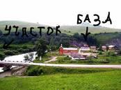Земля и участки,  Алтайский край Другое, цена 1 000 000 рублей, Фото