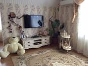 Дома, хозяйства,  Краснодарский край Другое, цена 14 000 000 рублей, Фото