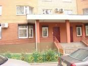 Офисы,  Москва Автозаводская, цена 150 000 рублей/мес., Фото