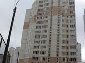Квартиры,  Московская область Чехов, цена 4 600 000 рублей, Фото